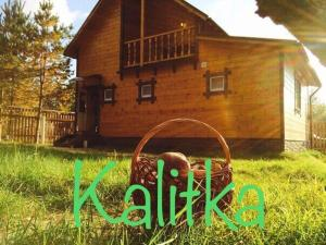Kalitka
