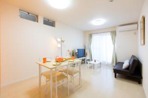 White Chaya, Guest houses  Osaka - big - 5