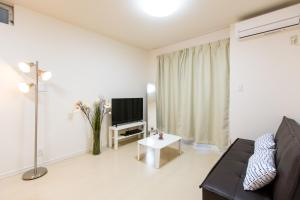 White Chaya, Guest houses  Osaka - big - 20