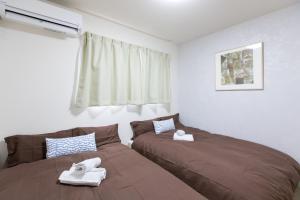 White Chaya, Guest houses  Osaka - big - 35