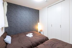 White Chaya, Guest houses  Osaka - big - 31