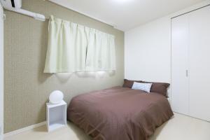 White Chaya, Guest houses  Osaka - big - 33