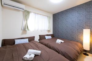 White Chaya, Guest houses  Osaka - big - 29