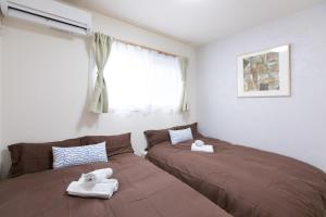White Chaya, Guest houses  Osaka - big - 34