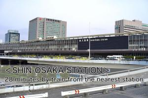 White Chaya, Guest houses  Osaka - big - 24