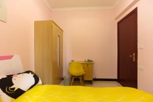 Guiyang Enjoy The Time Guest House, Ostelli  Guiyang - big - 17