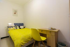 Guiyang Enjoy The Time Guest House, Ostelli  Guiyang - big - 4