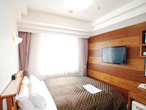 Hotel Arstainn, Hotely  Maizuru - big - 14