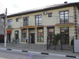 Guest House on Ugniy Prichal