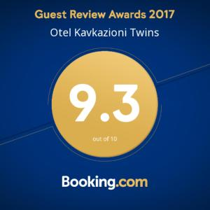 Otel Kavkazioni Twins, Hotely  Lagodekhi - big - 55