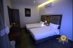 Araek Resort, Resorts  Taif - big - 29