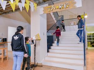 Iikane Palette, Hostels  Tagawa - big - 47