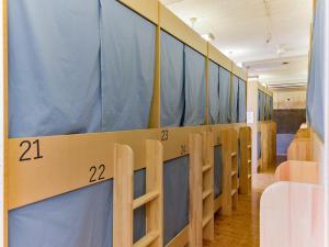 Iikane Palette, Hostels  Tagawa - big - 3
