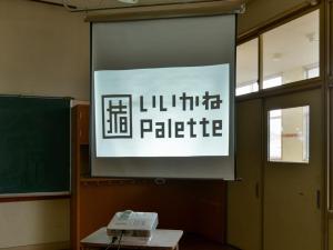 Iikane Palette, Hostelek  Tagava - big - 18