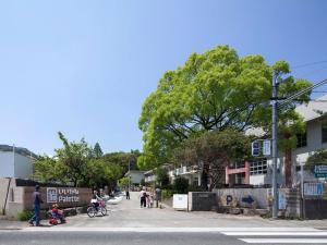 Iikane Palette, Hostelek  Tagava - big - 51