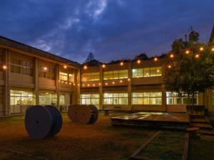 Iikane Palette, Hostels  Tagawa - big - 16
