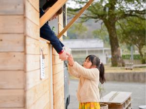 Iikane Palette, Hostels  Tagawa - big - 11