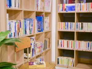 Iikane Palette, Hostels  Tagawa - big - 65