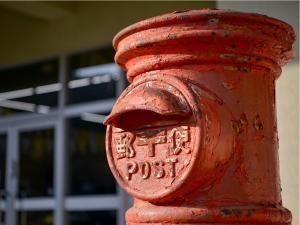 Iikane Palette, Hostels  Tagawa - big - 58