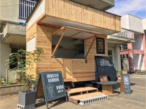 Iikane Palette, Hostels  Tagawa - big - 61