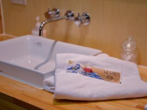 Iikane Palette, Hostelek  Tagava - big - 7