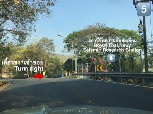 Rasik House Chiang Mai, Case vacanze  Chiang Mai - big - 25