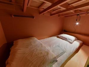 Iikane Palette, Hostels  Tagawa - big - 8
