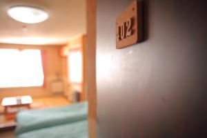 Hotel Moc, Ryokany  Myoko - big - 20
