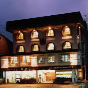 Hotel Moc, Ryokany  Myoko - big - 12