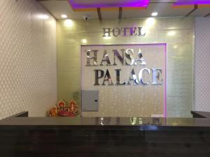Hotel Hansa Palace, Отели  Kānpur - big - 6