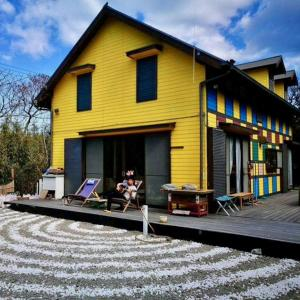 Island Star House, Загородные дома  Oshima - big - 1