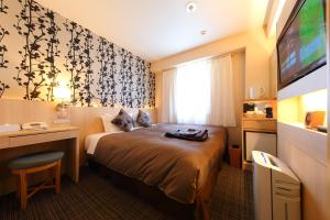 Nishitetsu Resort Inn Beppu, Hotel  Beppu - big - 52