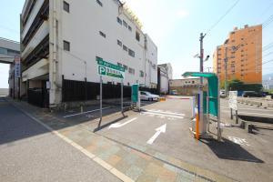 Nishitetsu Resort Inn Beppu, Hotel  Beppu - big - 57