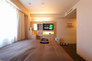 Nishitetsu Resort Inn Beppu, Hotel  Beppu - big - 51
