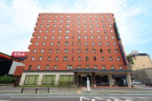 Nishitetsu Resort Inn Beppu, Hotel  Beppu - big - 59