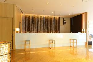 Nishitetsu Resort Inn Beppu, Hotel  Beppu - big - 78