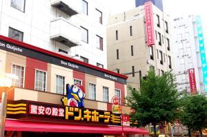 Tokyo Plaza Hotel, Hotely  Tokio - big - 32