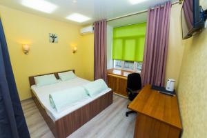 Eco Hotel Dobro, Hotels  Khabarovsk - big - 5