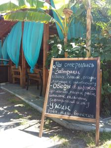 Guesthouse on Kiparisovaya alleya 5, Pensionen  Pizunda - big - 51