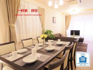 Nao's Guesthouse 2, Nyaralók  Oszaka - big - 1