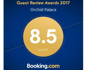Orchid Palace, Отели  Анурадхапура - big - 65