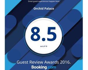 Orchid Palace, Отели  Анурадхапура - big - 64