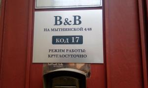 Аллюрия на Мытнинской, Отели  Санкт-Петербург - big - 75