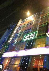 Grand Dhaka Hotel, Hotel  Dhaka - big - 27
