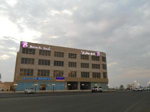 Beach Inn, Hotely  Al Qunfudhah - big - 9
