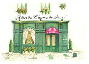 Contact Hôtel du Champ de Mars de Saint-Brieuc, Отели  Сен-Бриё - big - 25