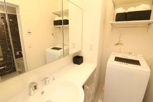 HG Cozy Hotel No.39, Apartments  Osaka - big - 27