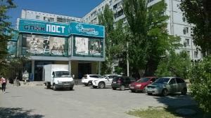 Апартаменты на Мира 47, Apartmány  Volzhskiy - big - 17