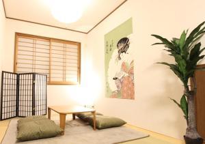 9410 Kyoto inn, Dovolenkové domy  Kjóto - big - 14