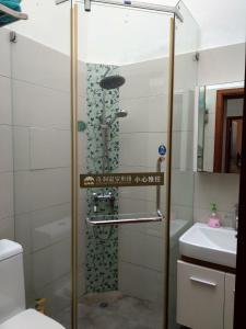 Yingde Qidong Spring Town - Tangshan Resort, Resorts  Yingde - big - 5